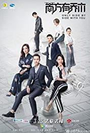 Only Side by Side with You Episode #1.5 (2018) HD online