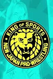 New Japan Pro Wrestling Episode #2.41 (2015– ) HD online